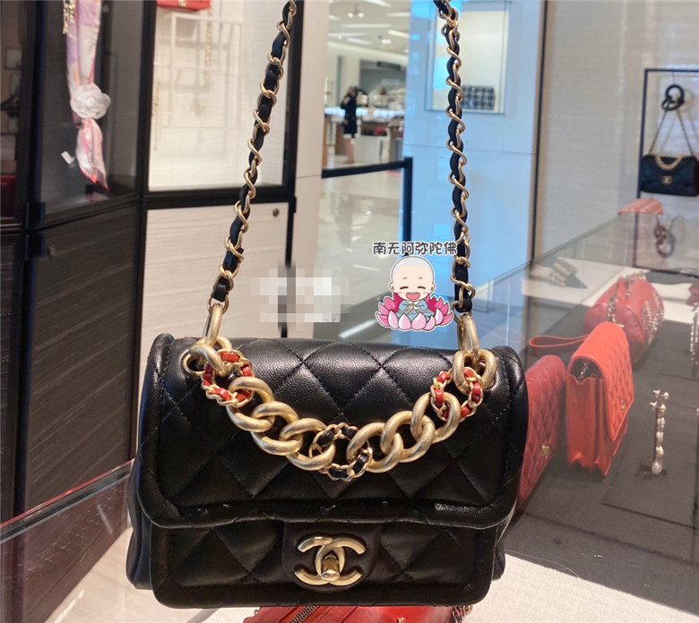 Chanel Linked Inflapbag